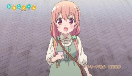 4月アニメ『ひなこのーと』PV第2弾・放送日時公開!! かわいくて楽しい演劇コメディ!ごちうさ級になれるか?