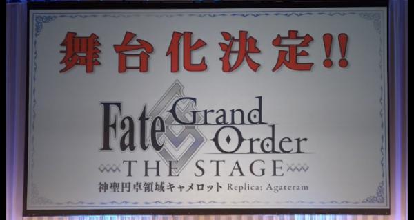 【Fate】『FGO』舞台化決定!2周年記念イベント開催決定! 『劇場版 Fate/stay night Heaven's Feel』10月14日公開! 『Fate/zero』スタンダードBDBOX発売決定!
