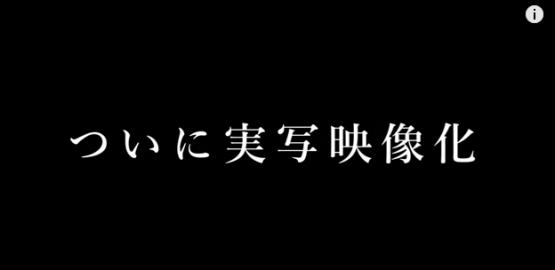 【4月1日】『ラブライブ!サンシャイン!!』実写化きたああああwwwwww