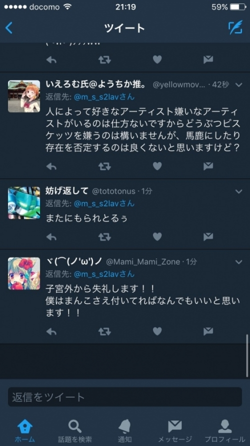 2_20170415025433c41.jpg