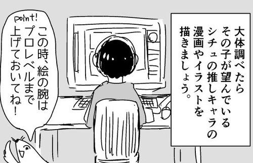3_20170410090750af2.jpg