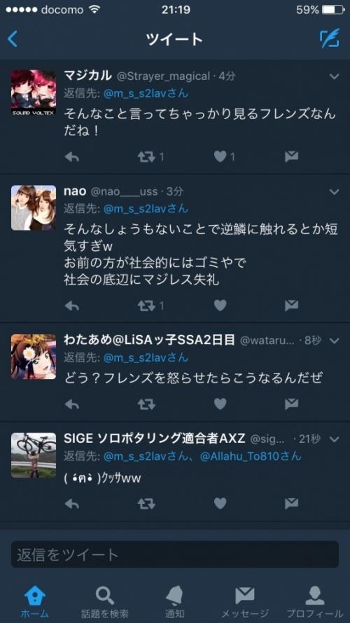 3_20170415025431a9c.jpg