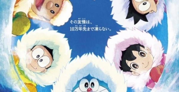 【悲報】ドラえもんの新映画のポスターが意識高すぎる