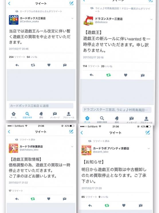 4_20170218011405581.jpg