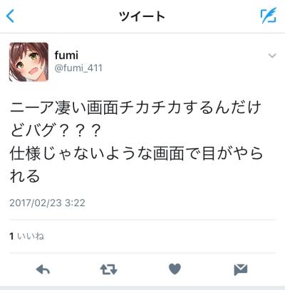7JnFAVt.jpg