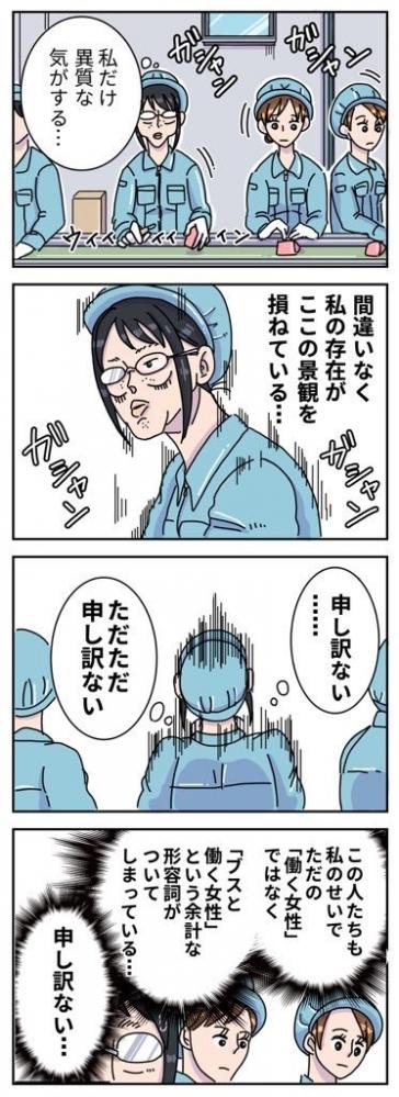 81i8a1h.jpg