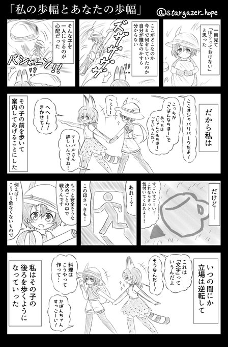 Q4yV5UC.jpg
