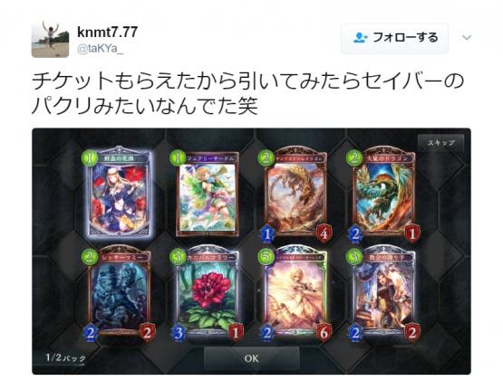 U3w7rM9.jpg