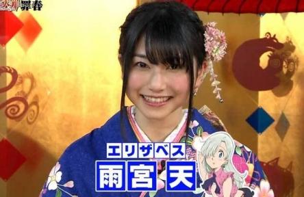 amamiya-sora-01_2017032704332710a.jpg