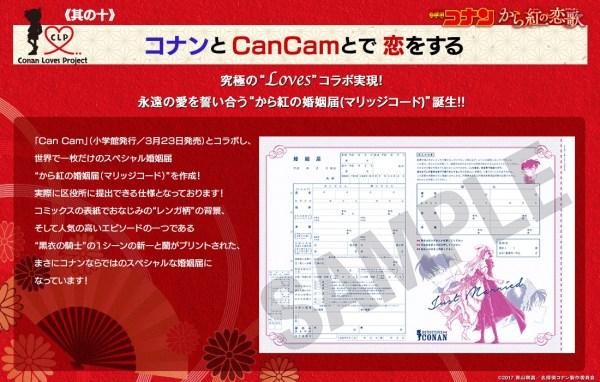 clp10_cancam.jpg