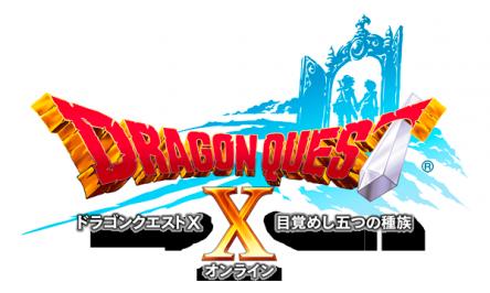dqx_logo.png