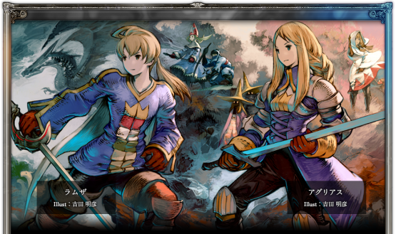 img_collaboration_character_fft.png