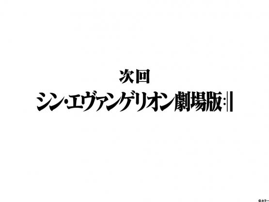 img_final_02.jpg