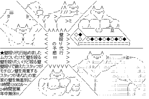 l22847.png