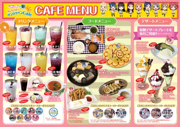 lovelive_menu_zoom.jpg