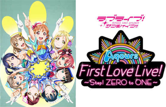lovelive_sunshine_1stliveD.png