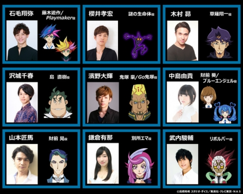 news_xlarge_vrains_cast.jpg