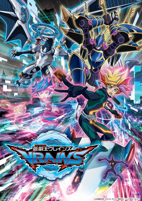 news_xlarge_vrains_keyvisual.jpg