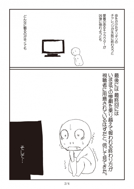 rXEfp47.jpg