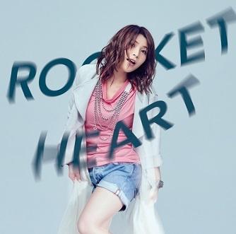 rocket_tsujou_h1_otosi.jpg