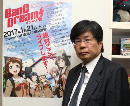 『バンドリ』アニメが盛り上がってない! → 木谷社長「もう少しいいと思っていた」と反省www