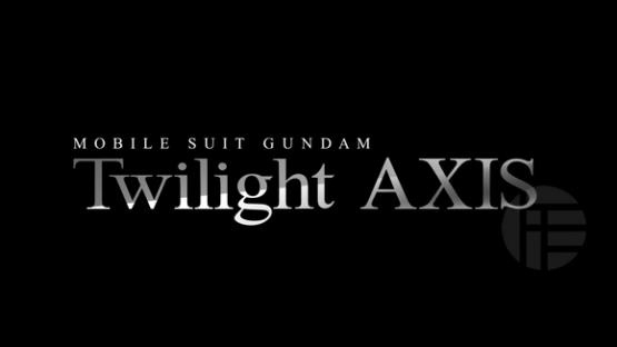 twilightaxis-lg_20170322225805e82.jpg