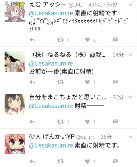 xnt08KL_20170311052926e78.jpg