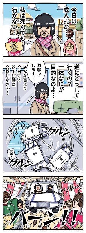yo1ho7e.jpg