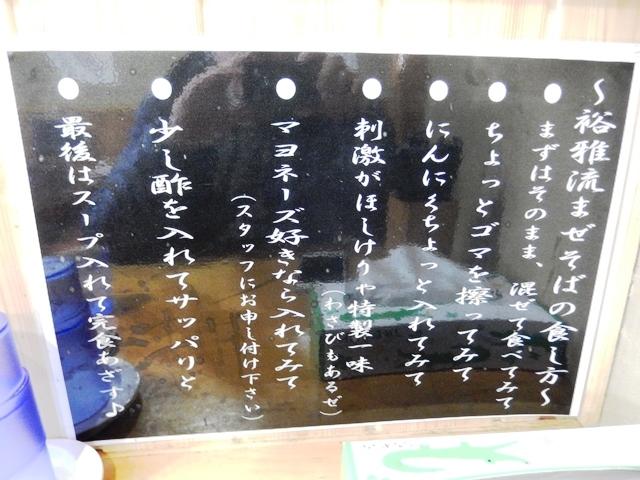 裕雅20170219003