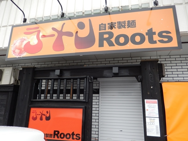 roots20170223001