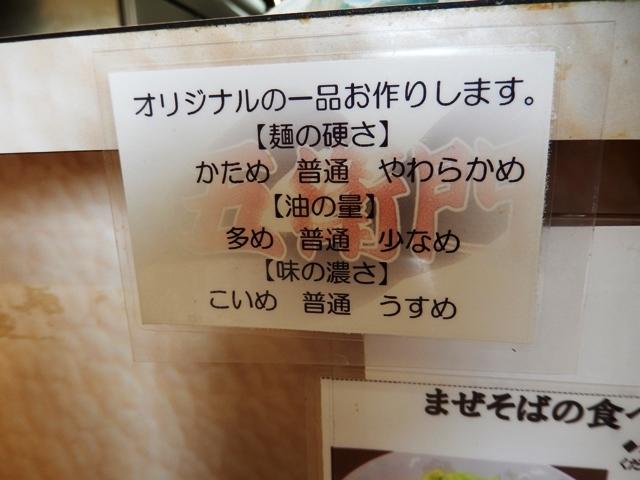 五衛門20170223003