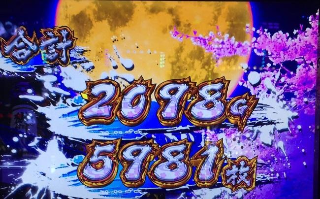 2017.0220.51