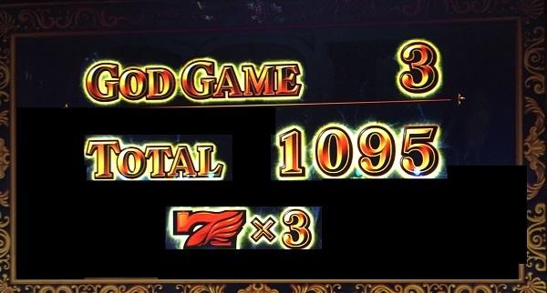 2017.0312.8