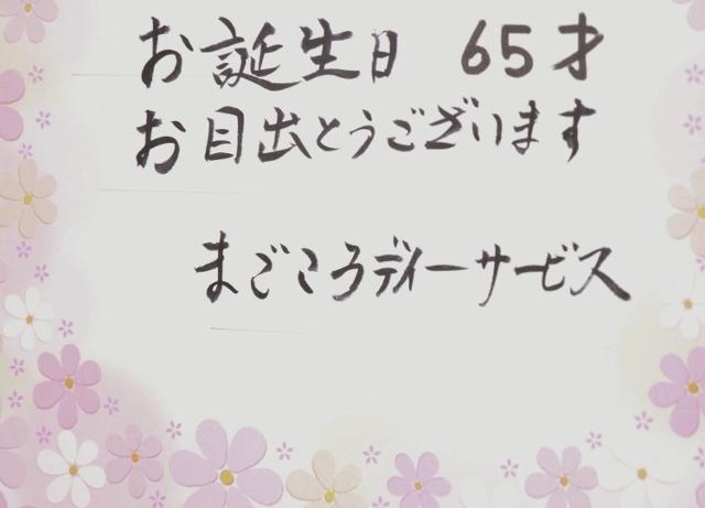 DSC_7123 (640x461)