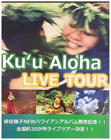 Kuu Aloha Live Tour