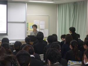 28卒業記念講演