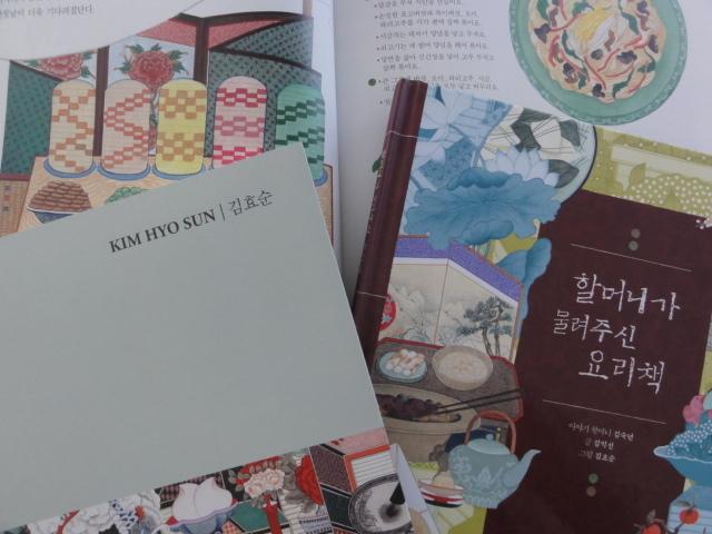 2016年11月13日撮影 韓国で買った絵本
