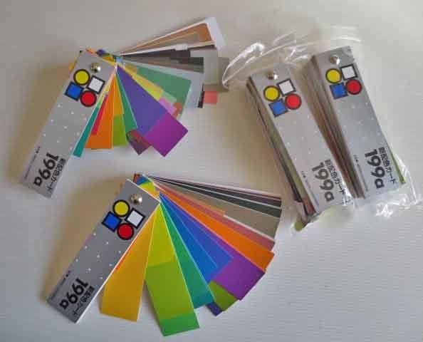 color_card.jpg