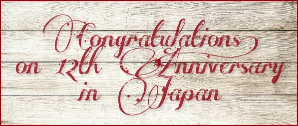 Congratulations12thAnniversaryInJapan