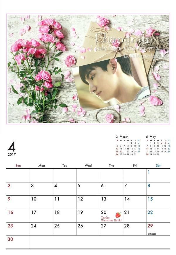 東方神起 チャンミン カレンダー