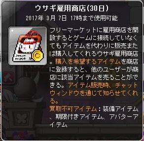 Maple170214_220231.jpg