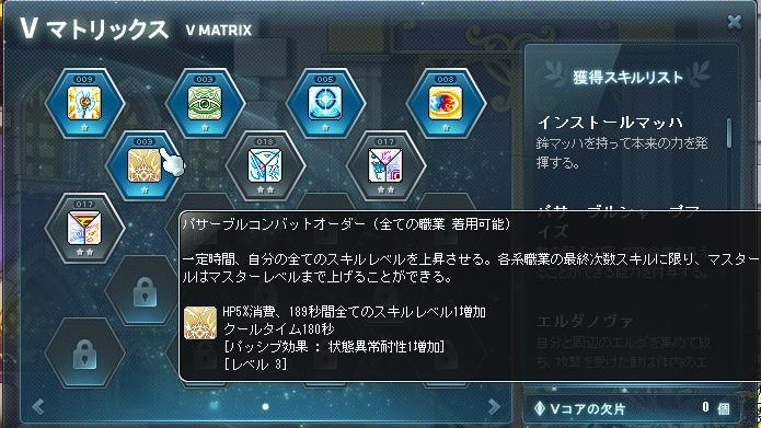 Maple170313_000248.jpg