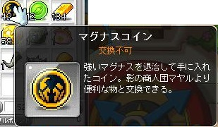 Maple170316_203609.jpg