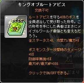 Maple170323_205154.jpg