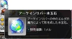Maple170324_045536.jpg