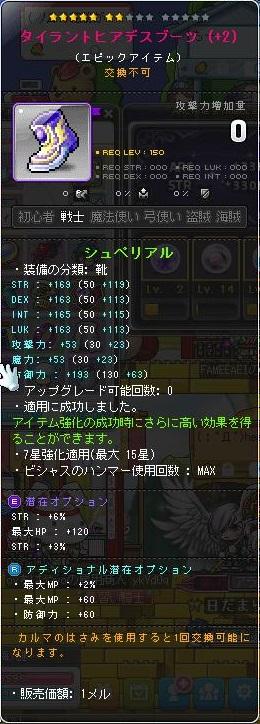 Maple170325_003539.jpg
