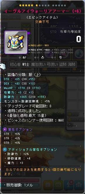 Maple170326_001937.jpg