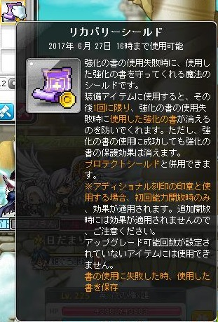 Maple170329_161054.jpg