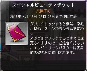 Maple170412_232926.jpg