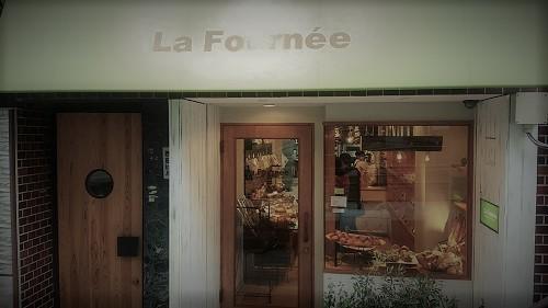 lafournee
